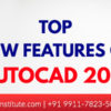 New Features of AutoCAD 2019