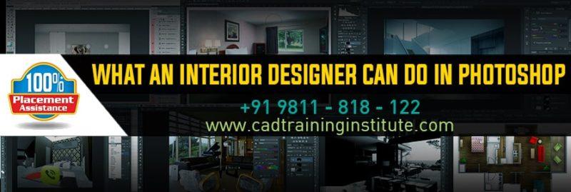 best photoshop training institute in delhi for interior. Black Bedroom Furniture Sets. Home Design Ideas